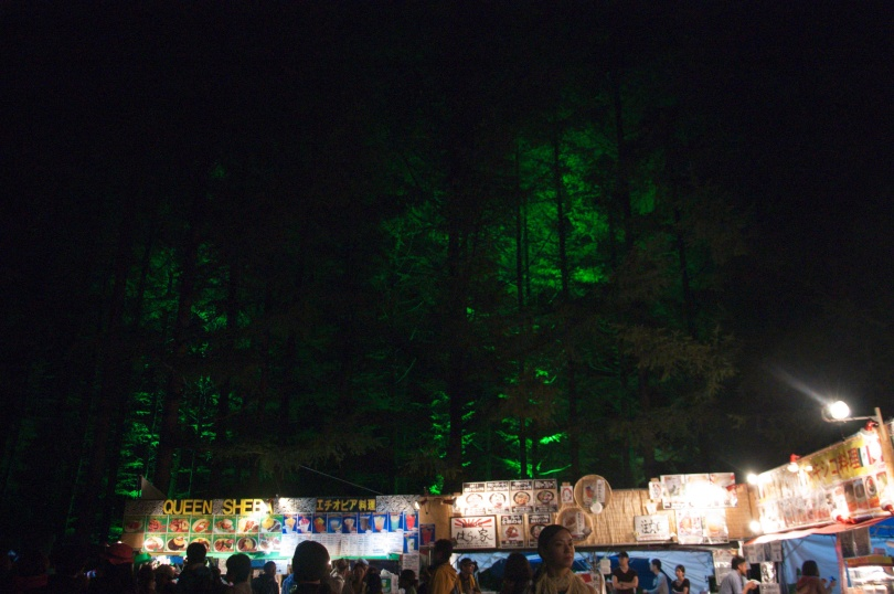 Food area at Fuji Rock Festival.