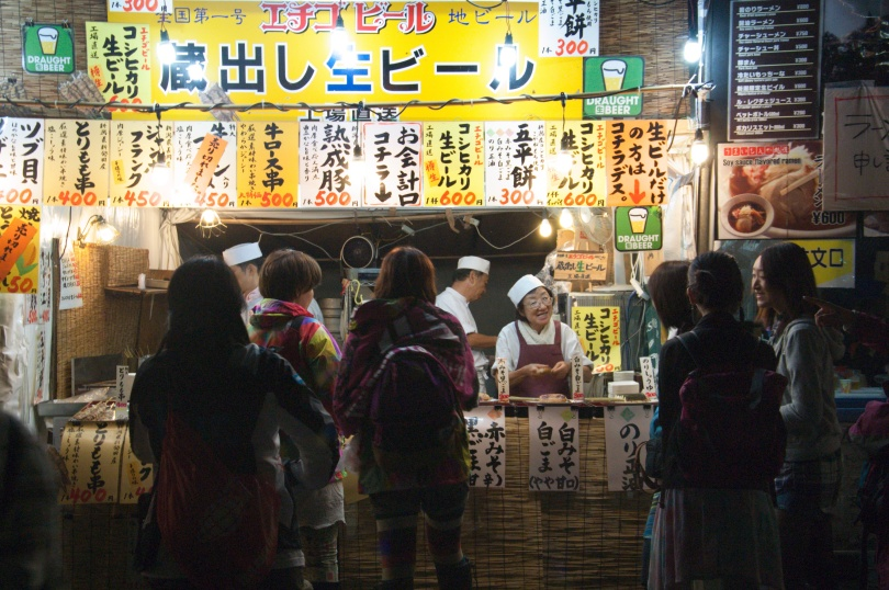 Food vendor at Fuji Rock Festival.