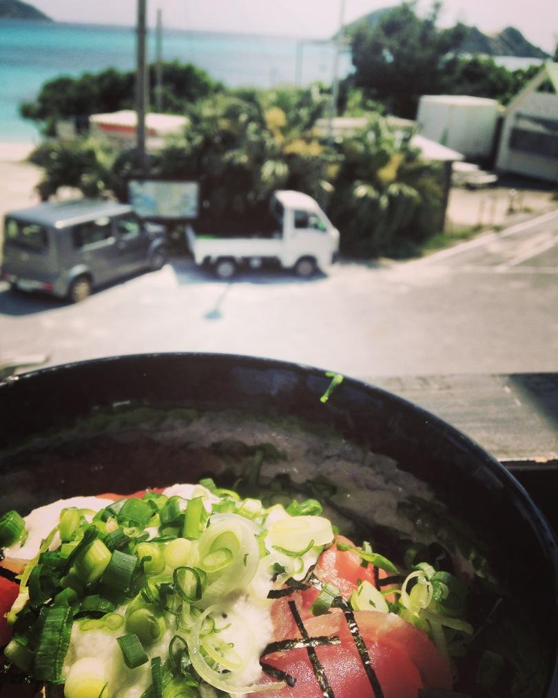 Tuna Bowl, Tokashiki, Okinawa