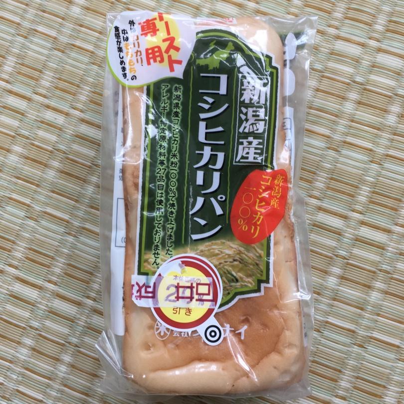 Gluten-free bread from Seijo Ishii.