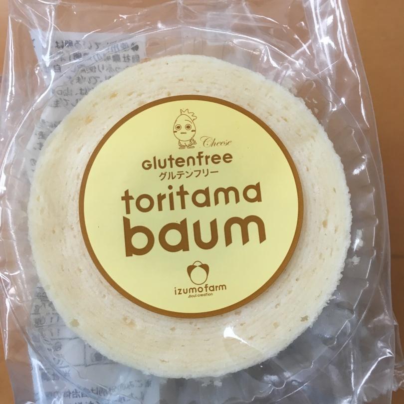 Gluten-free Baumkuchen from Una Casita.