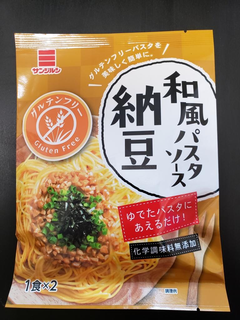 Gluten-Free Natto Pasta Sauce