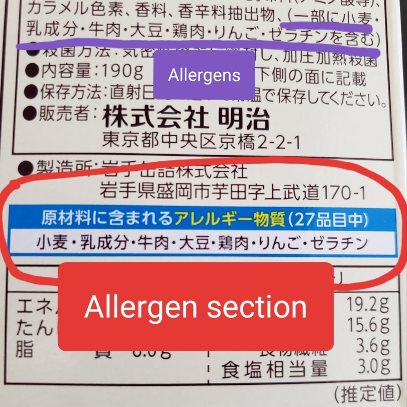 Some packaging includes a designated allergen section