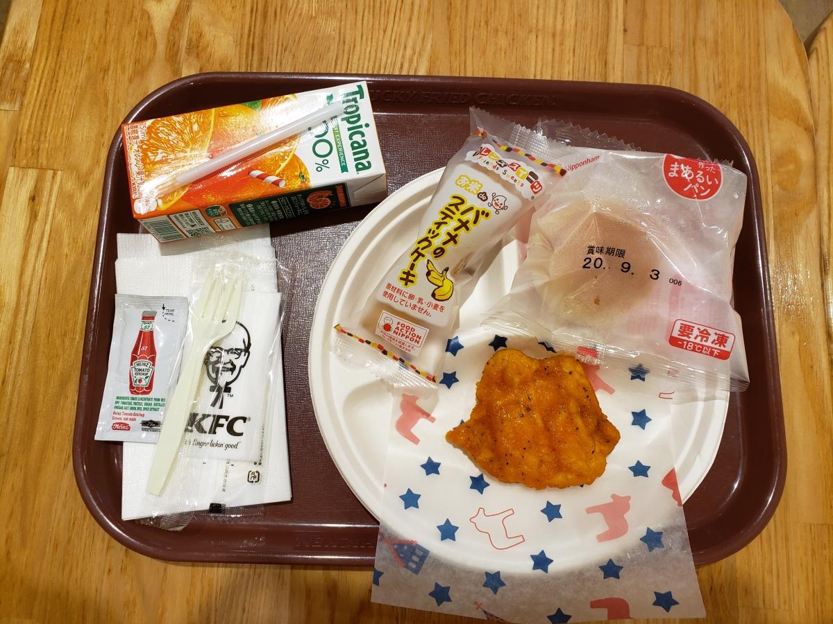 KFC Allergen Friendly Meal in Japan
