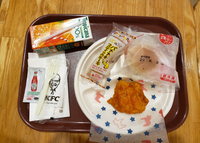 KFC Allergen Friendly Meal in Japan