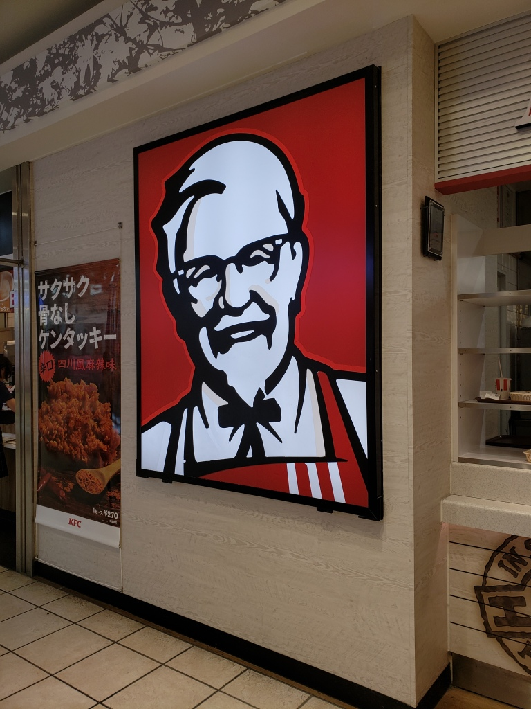 KFC Japan has wheat free meal