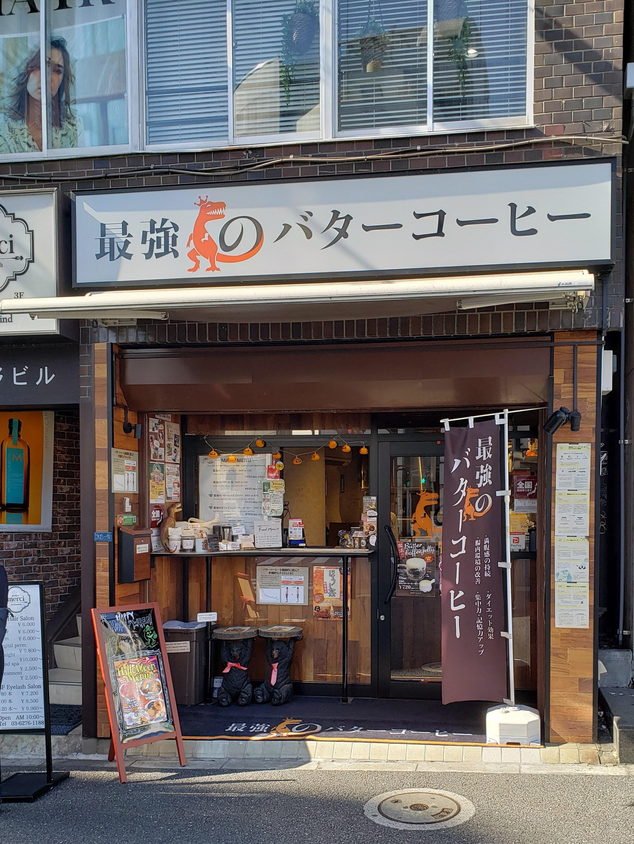 Gluten-Free Shop Saikyou no Butter Coffee in Yoyogi Tokyo