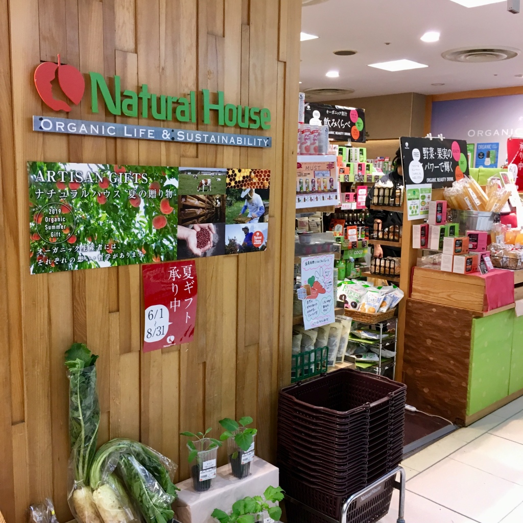 The shop front of Natural House Organic grocery, Tokyo, Japan.