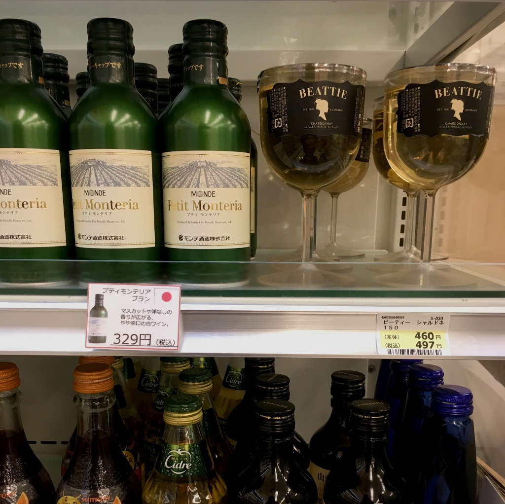 To-Go Wine glass in a JR convenience store.