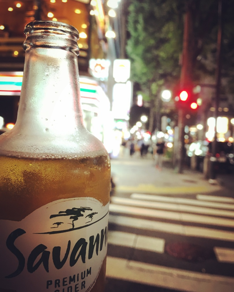 Savanna, a South African cider, which is gluten-free and can be purchased in some import shops, like Cave de Yamaya.