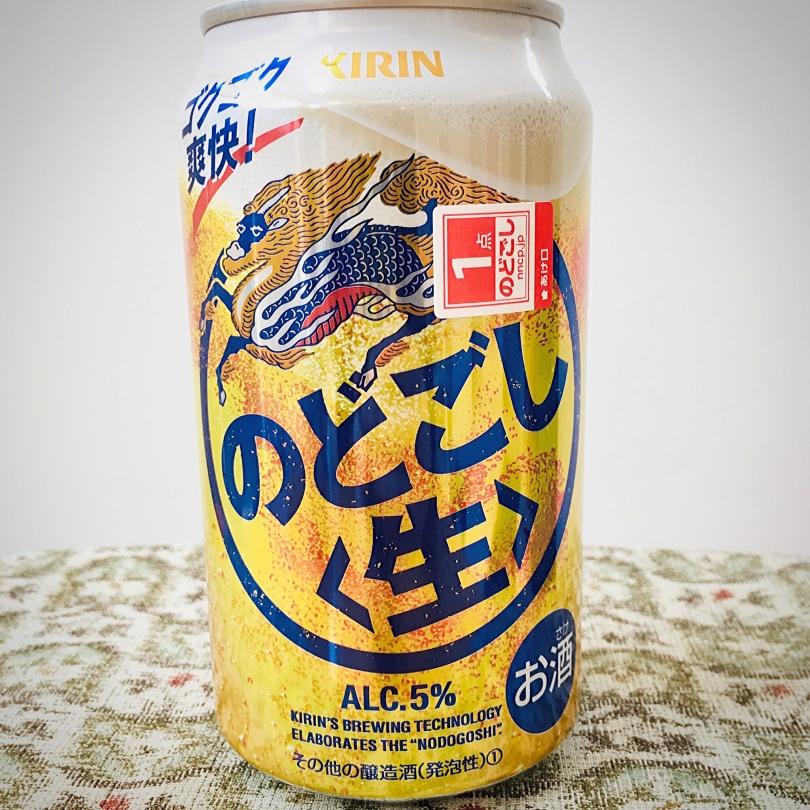 "Kirin Nodogashi Nama can, a gluten-free ""beer"" made from soy."