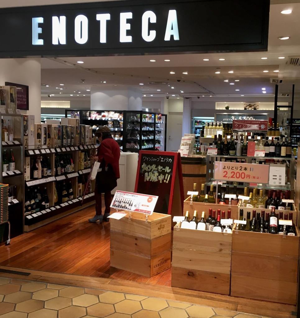 Enoteca wine shop in Shinjuku Station.