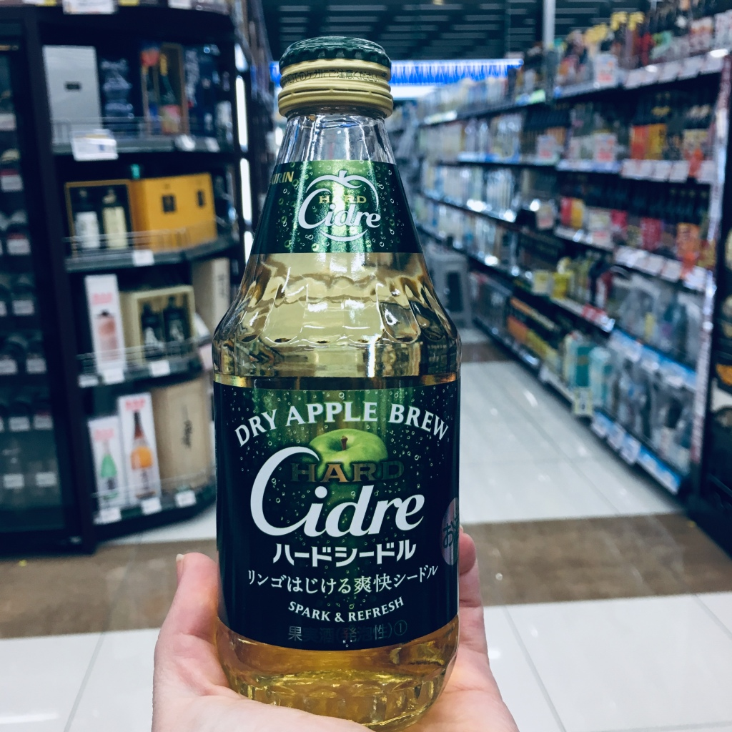 Kirin Hard Cider, a widely-available gluten-free-friendly cider.