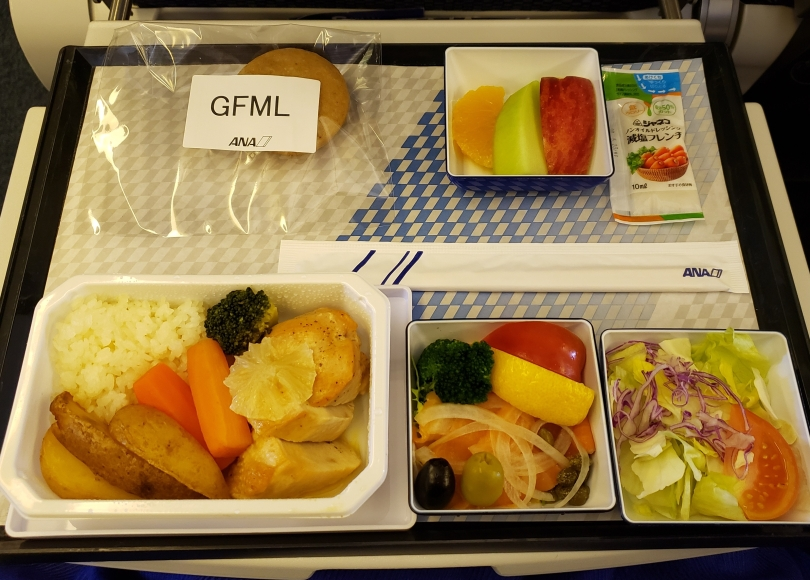 All Nippon Airlines (ANA) Gluten-Free Meal