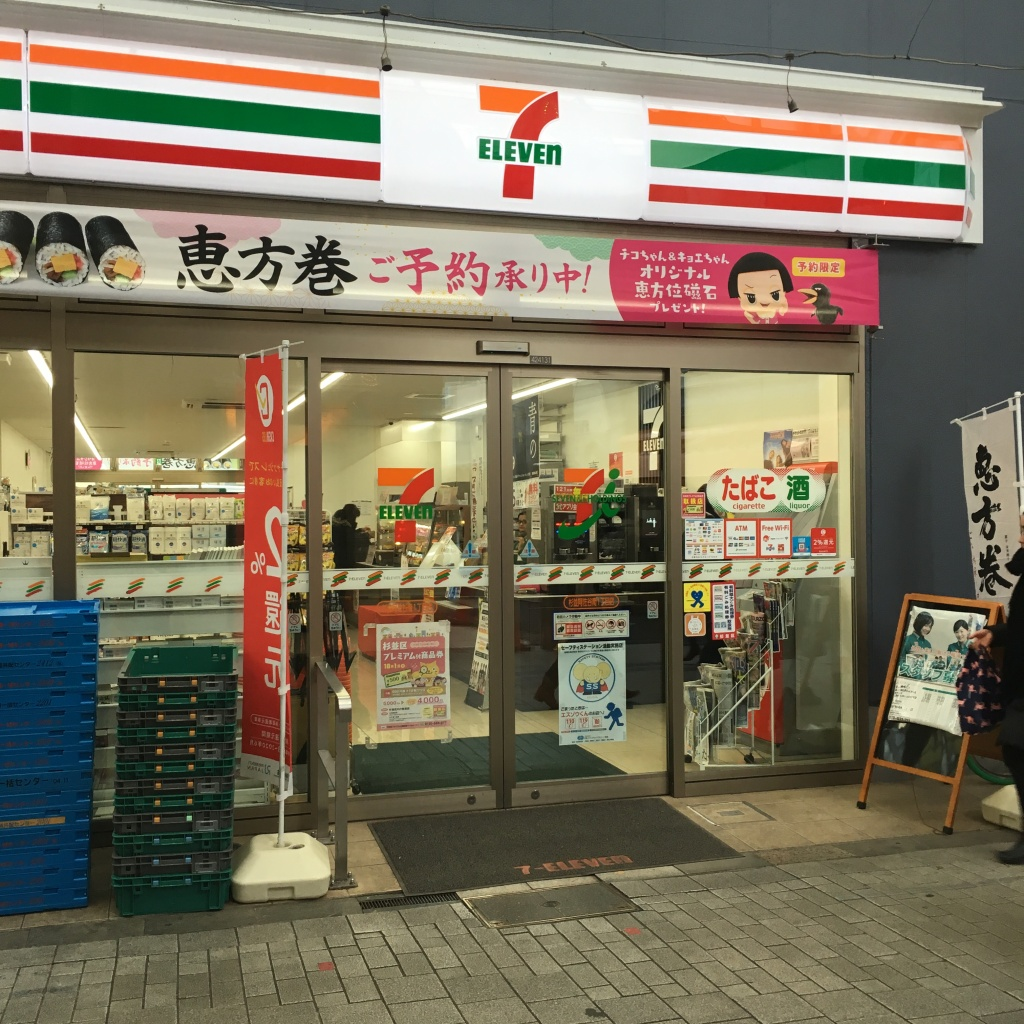 7-11 convenience store, Tokyo, Japan
